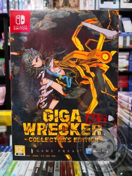 全新 NS 原版卡帶,  Giga Wrecker Alt. 日文包裝中文限定版