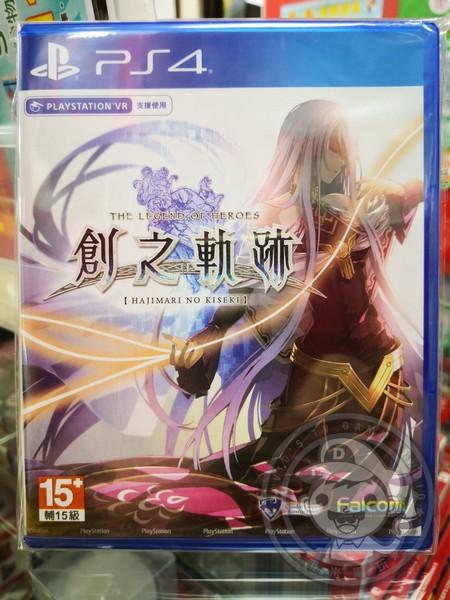 全新 PS4 原版遊戲片, 英雄傳說 創之軌跡 中文一般版