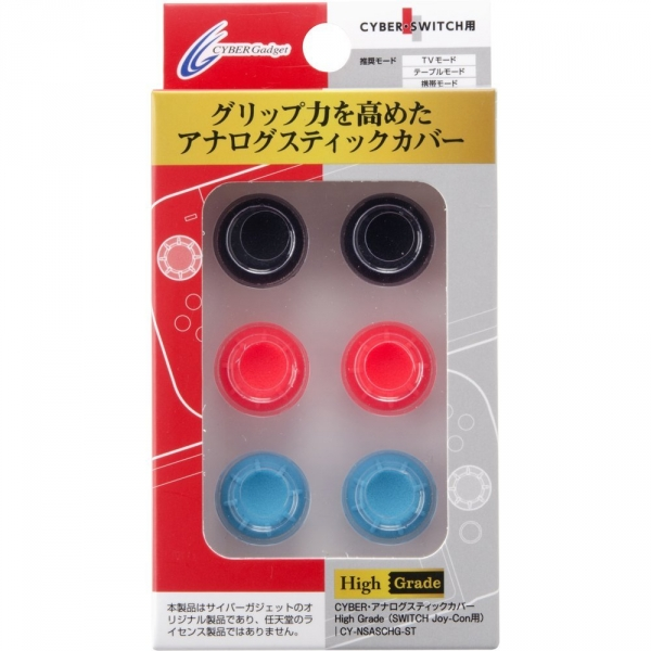 日本原裝進口 Cyber 牌 Switch 主機的 Joy-Con 手把用類比墊套 一組六顆裝(不拆賣)