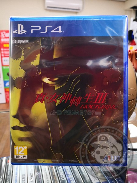 全新 PS4 真‧女神轉生 III Nocturne HD Remaster中文一般版