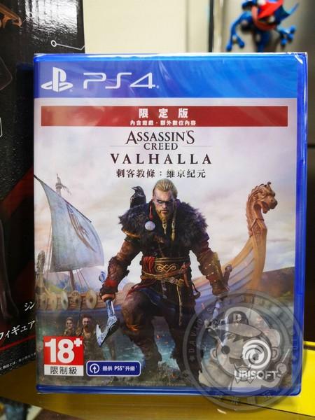 全新 PS4 原版遊戲片, 刺客教條:維京紀元 首發 中文限定版(附贈預購特典)