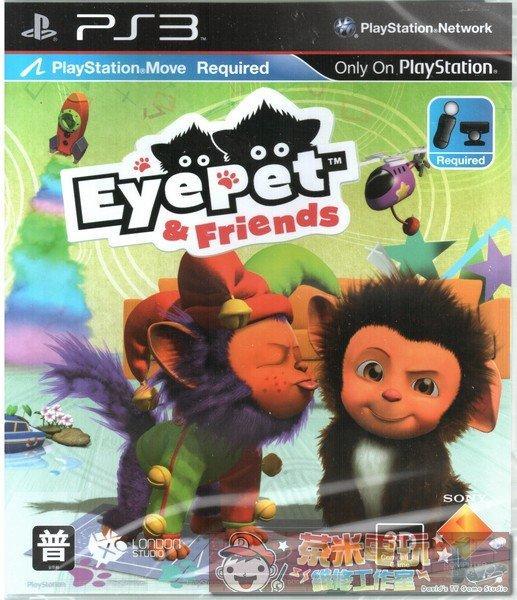 出清 全新 PS3 原版 MOVE 遊戲片, EyePet & Friends 英文亞版