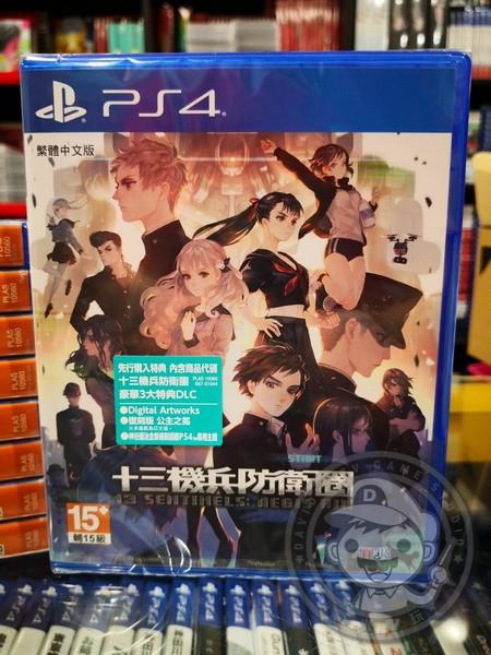 全新 PS4 原版遊戲片, 十三機兵防衛圈 中文一般版, 內附特典DLC