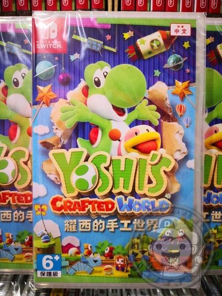 全新 NS Switch 原版遊戲, 耀西的手工世界 中文版, 無贈品