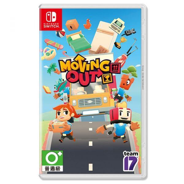 全新 Switch 原版遊戲卡帶, Moving Out 胡鬧搬家 中英文合版