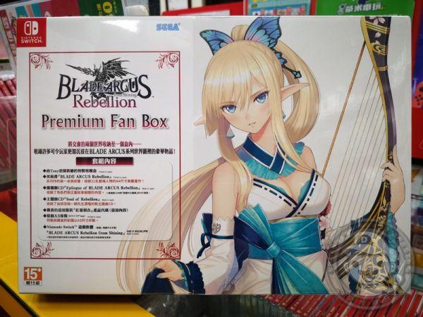 特價片 全新 Switch 原版卡帶, NS BLADE ARCUS Rebellion from Shining限定版, 中文版