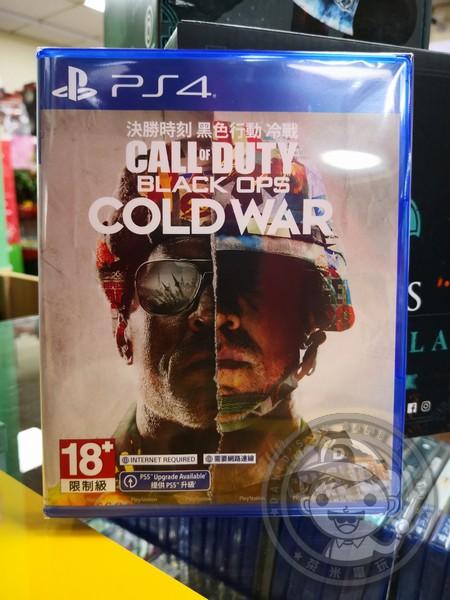 全新 PS4 原版遊戲片, 決勝時刻:黑色行動冷戰 中文版