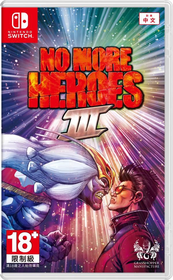 全新 NS 原版卡帶, NO MORE HEROES 英雄不再 3 中文版