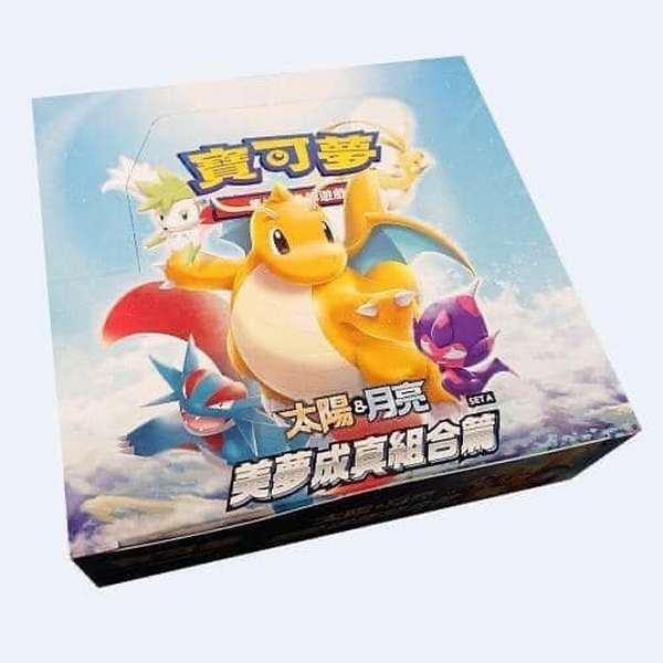 寶可夢集換式卡牌遊戲 太陽 & 月亮系列 -第二彈 美夢成真組合篇- 擴充包 盒裝組(一盒內有30小包) 繁體中文版 不拆賣