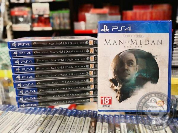 全新 PS4 原版遊戲片, 黑相集:棉蘭號 中文版