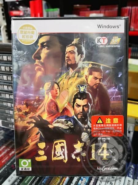 全新 PC 電 原版遊戲片, 三國志 14 中文普通版