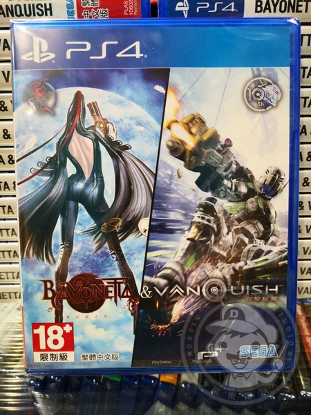 全新 PS4 原版遊戲片, 魔兵驚天錄 & 完全征服 中文版