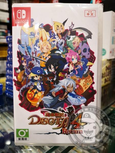 全新 Switch 原版遊戲卡帶, 魔界戰記 DISGAEA 4 Return 中文版