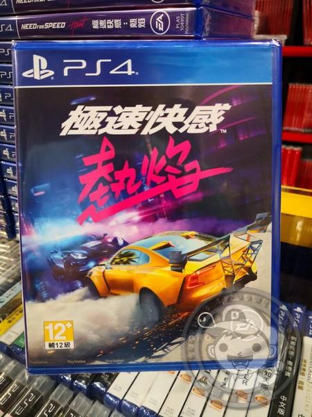 全新 PS4 原版遊戲片,  極速快感:熱焰 中文一般版