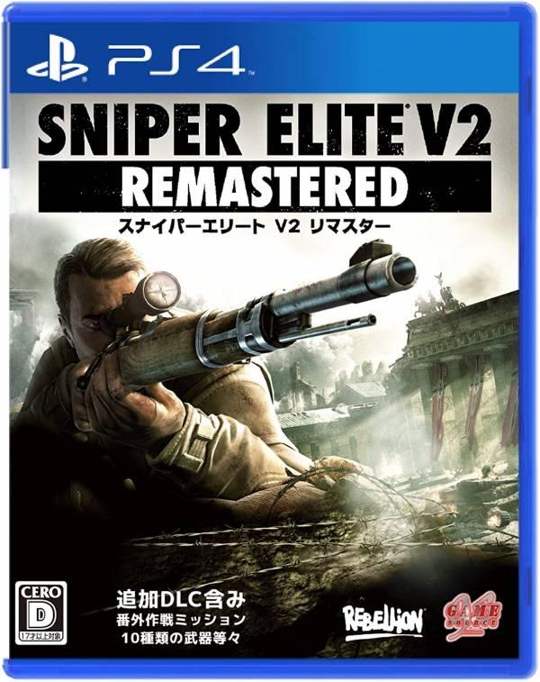 全新 PS4 原版遊戲, 狙擊之神 V2 重製版 中英日文合版