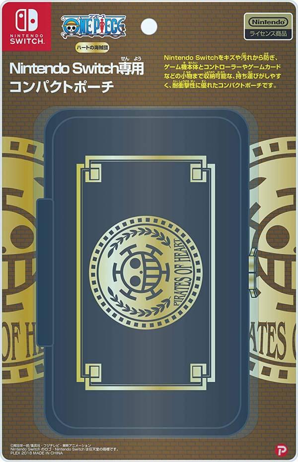 全新日本進口 金證 NS Switch 主機專用 攜帶收納用耐衝擊款硬殼包(海賊王紅心海賊團款)