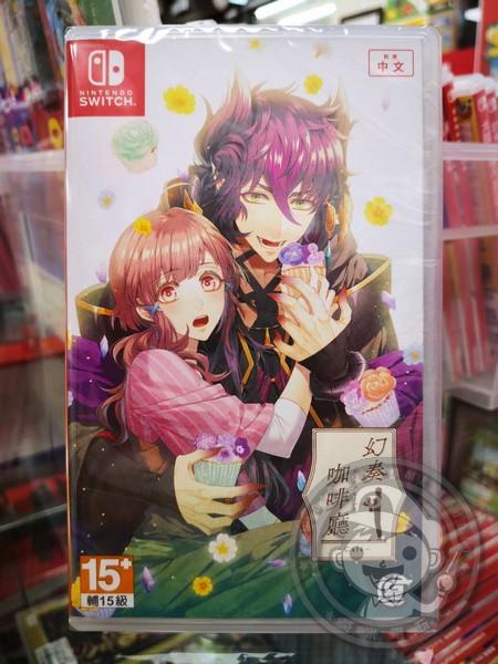 全新 Switch 原版遊戲卡帶, 幻奏咖啡廳 - Enchante- 中文一般版