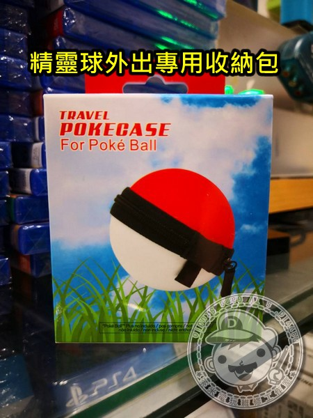 白牌副廠 精靈球Plus 用 EVA 材質收納包 (紅x白)