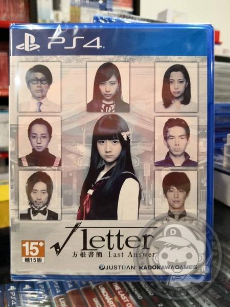全新 PS4 原版遊戲片, 方根書簡 Last Answer 中文版