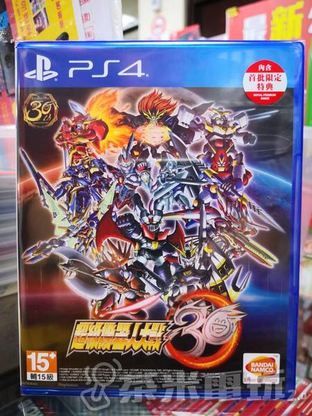 全新 PS4 原版片, 超級機器人大戰 30 中文版, 內附首批特典DLC