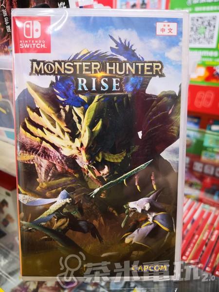 第四批 全新 Switch 原版卡帶, 魔物獵人:崛起 中文版, 非首批無特典DLC及額外贈品