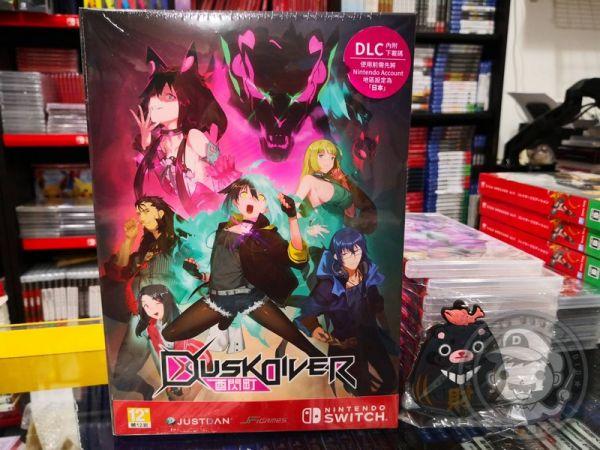 全新 NS 原版遊戲片, Dusk Diver 酉閃町 中文限定版, 附贈特典贈品