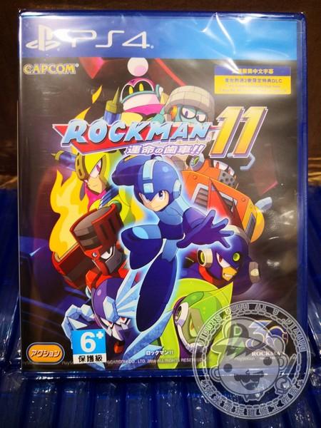 全新 PS4 原版遊戲片, ROCKMAN 洛克人11:命運的齒輪 ROCKMAN 封面 中文版