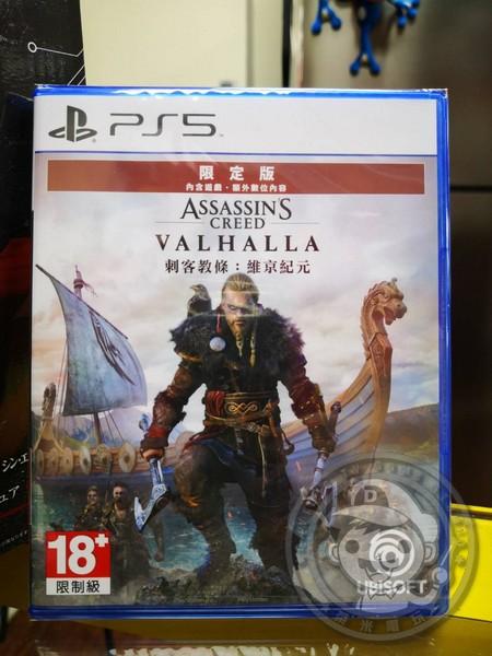 全新 PS5 原版遊戲片, 刺客教條:維京紀元 首發 中文限定版(附贈預購特典)