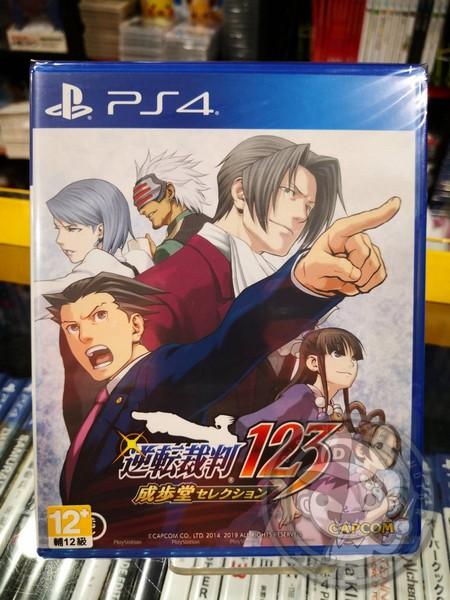 全新 PS4 原版遊戲, 逆轉裁判 123 成步堂精選集 日英文合版(日後可更新中文字幕)