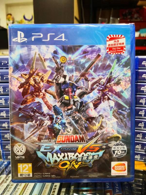全新 PS4 遊戲片, 機動戰士鋼彈 極限 VS. 極限爆發 中文一般版, 內附特典DLC