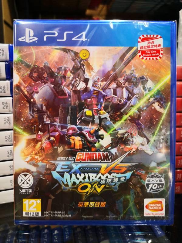 全新 PS4 遊戲片, 機動戰士鋼彈 極限 VS. 極限爆發 中文豪華版, 內附特典DLC