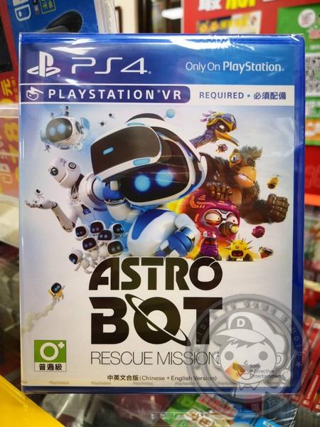 全新 PS4VR 太空機器人:救援任務 中英日文合版(VR專用), 內附特典DLC
