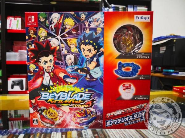 全新 NS 原版遊戲, 戰鬥陀螺 Burst Battle Zero 日文版, 內附特典贈品