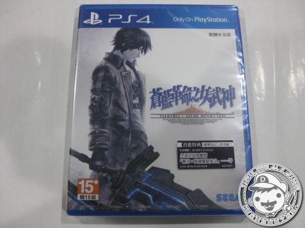 全新 PS4 原版遊戲片, 蒼藍革命之女武神 中文一般
