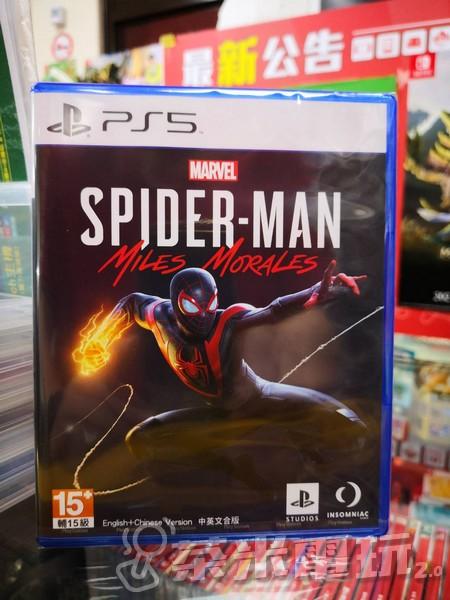 全新 PS5 遊戲片, 漫威蜘蛛人:邁爾斯摩拉斯 中文一般版