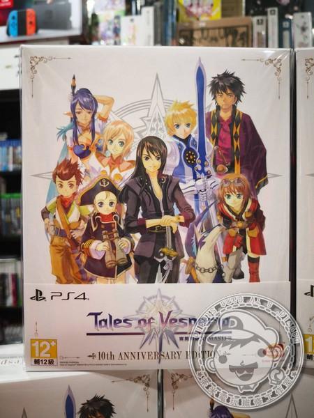 全新 PS4 原版片, 時空幻境 宵星傳奇 Remaster 10週年紀念中文版
