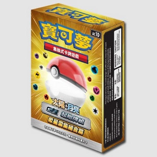 寶可夢集換式卡牌遊戲 太陽 & 月亮系列 -眾星雲集組合篇- 起始牌盒裝組(內有10小盒) 中文版