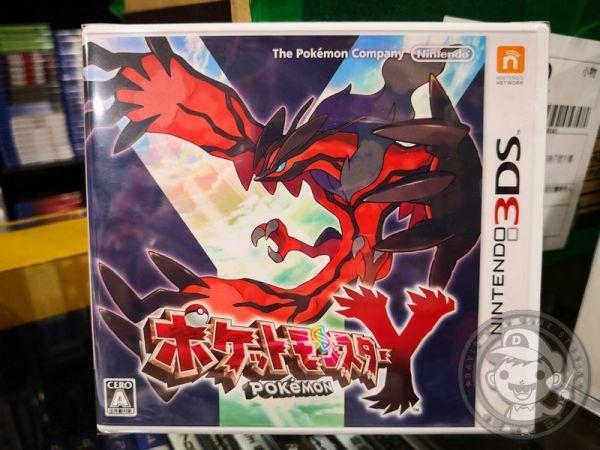 全新 3DS 原版卡帶, 神奇寶貝 Y 純日版 (限日規日文主機專用)