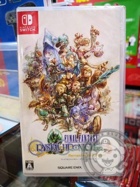 全新 NS Final Fantasy 水晶編年史 Remastered 版 純日版