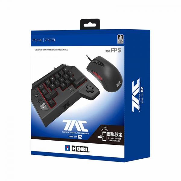 日本進口 HORI 牌 PS4-124 FPS左手鍵盤+ 滑鼠組 K2 對應射擊類遊戲
