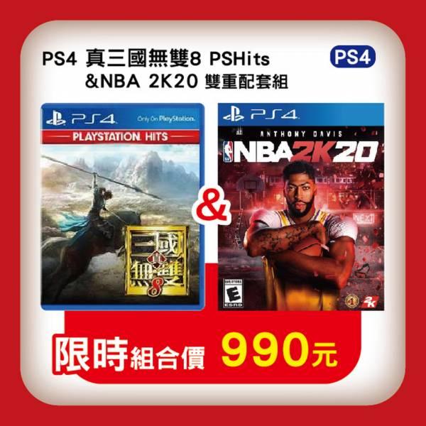 兩片組 全新 PS4 原版遊戲片, NBA 2K20 中文標準版+真‧三國無雙 8 中文版(PlayStation Hits)