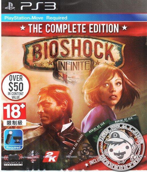 出清 全新 PS3 MOVE 原版遊戲片, 生化奇兵:無限之城 完整版 英文亞版