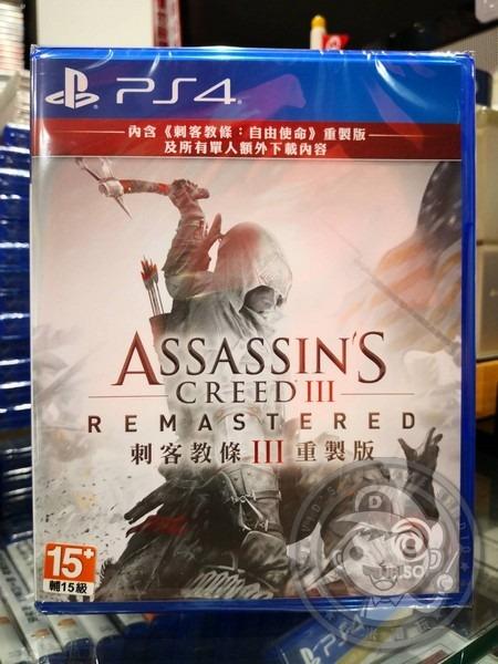 全新 PS4 原版遊戲, 刺客教條 3 重製版 中文版