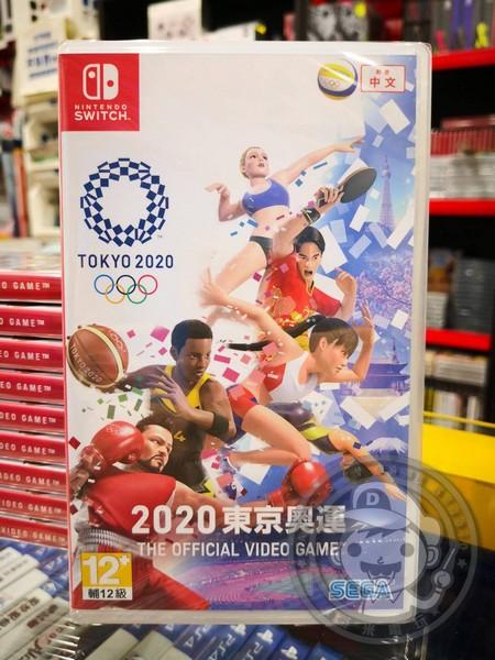 全新 NS 2020 東京奧運 The Official Video Game 中英文合版