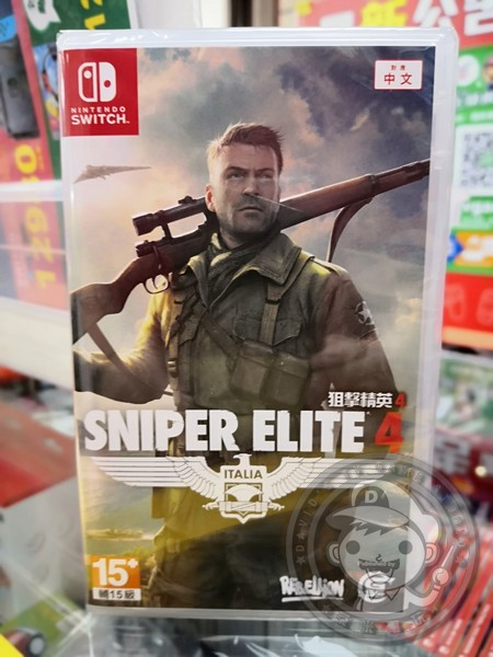 下一批預購 全新 Switch 原版卡帶, 狙擊精英 狙擊之神4 中英文合版, 蛋蛋的哀傷, 無贈品, 預計1月下旬