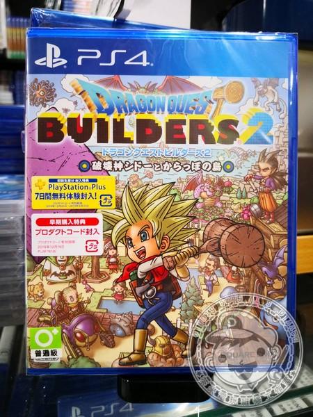 特價片 全新 PS4 原版遊戲, 勇者鬥惡龍 創世小玩家 2 破壞神席德與空蕩島 純日版, 沒中文喔