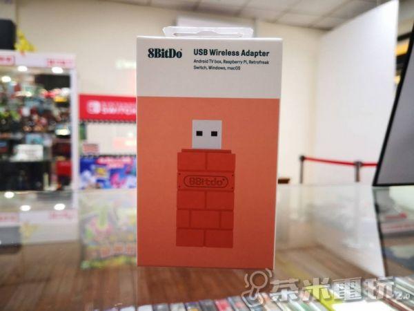 八位堂 8bitdo USB 無線 藍芽 接收器, 支援PC/NS/PS4/PS5/XONE