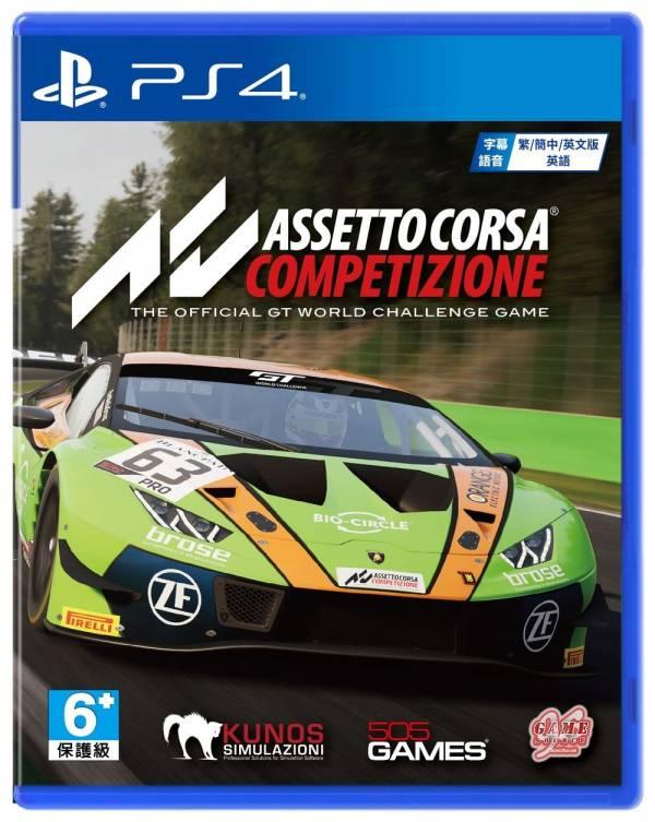 全新 PS4 原版遊戲片, 出賽準備競爭 中文版
