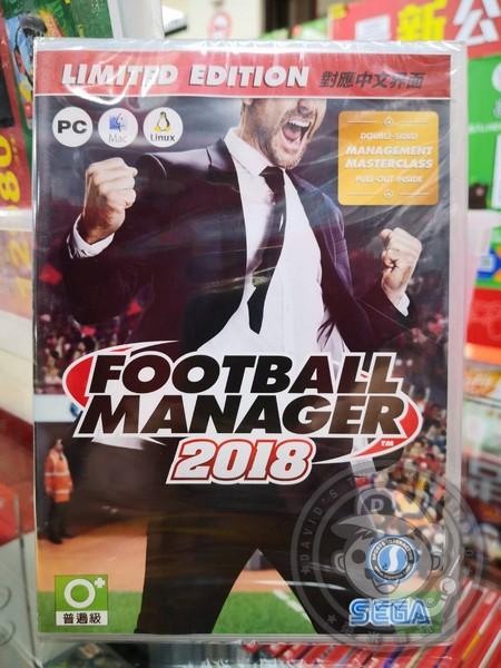特價出清 全新 PC 電腦用原版遊戲, 足球經理 2018 中文界面版