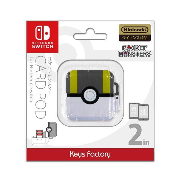 全新日本原裝進口 KEYS FACTORY 牌 NS 主機用 高級球 仕樣 2 入裝卡帶收納盒, 沒有遊戲片